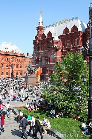 Manege square on Victory day, Moscow Editorial Stock Photo
