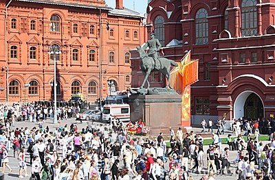 Manege square on Victory day, Moscow Editorial Stock Image