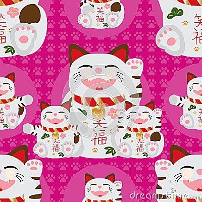 Free Maneki Pink Paw Seamless Pattern Royalty Free Stock Photo - 72195115