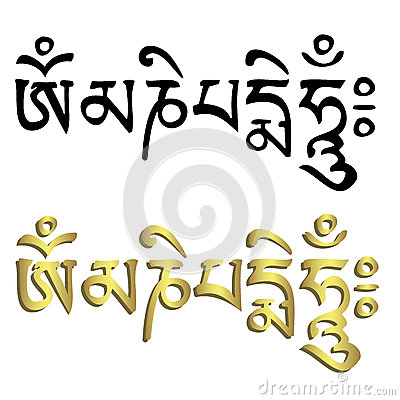 Mantra  Om mani padme hum  in black and gold