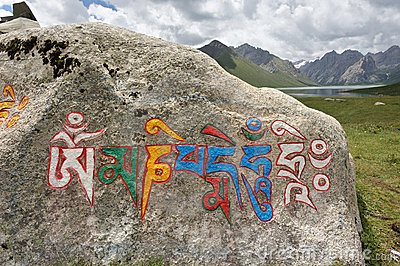 Mantra written in Tibetan script