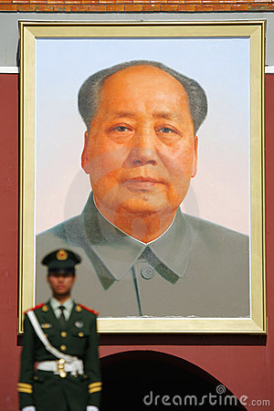 Mao in Tianenmen Square Editorial Image