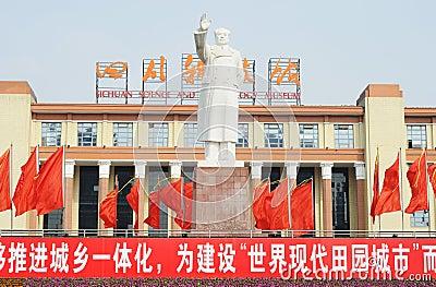 Mao zedong Editorial Photo