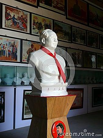 Mao Zedong Editorial Image
