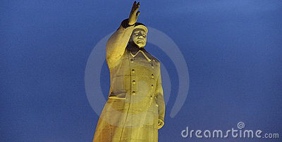 Mao Zedong memorial