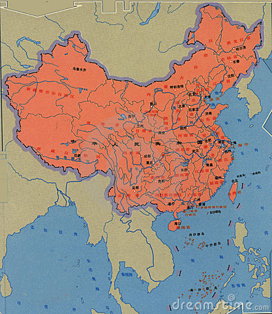 Free Map Of China Stock Photo - 4441370