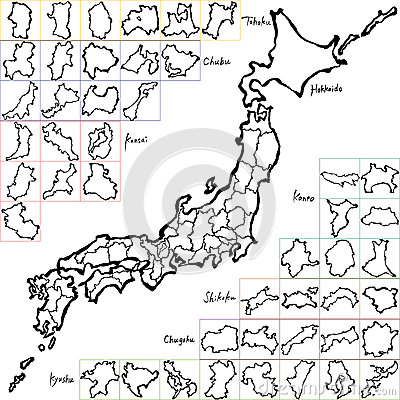 Free Map Of Japanese Prefectures. Brush Stroke Line. Stock Images - 40457984