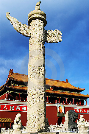 The marble pillar of china Editorial Stock Image