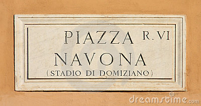 Marble sign in Rome, Italy