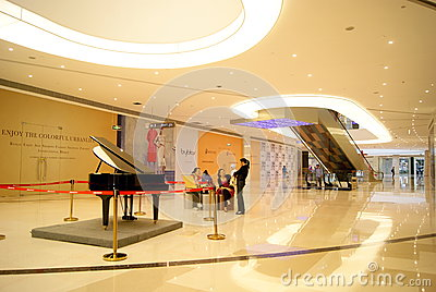 Shenzhen china: haiya binfen city shopping plaza Editorial Image