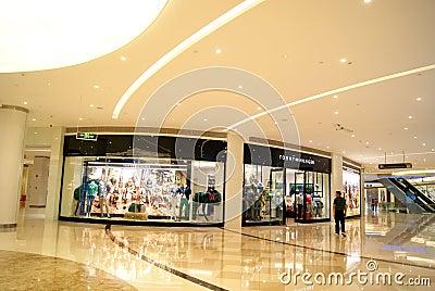 Shenzhen china: haiya binfen city shopping plaza Editorial Stock Photo