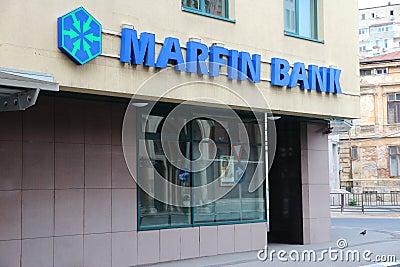 Marfin Bank Editorial Stock Photo