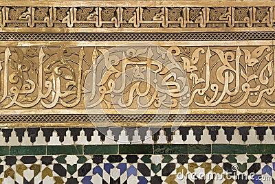 Marokkaanse decoratie royalty vrije stock foto afbeelding 31595965 - Marokkaanse design decoratie ...