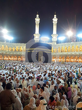 Masjidil Haram Mosque Editorial Stock Image