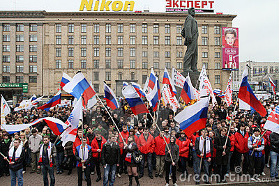 Mass youth action on the Triumphal Square Editorial Photo