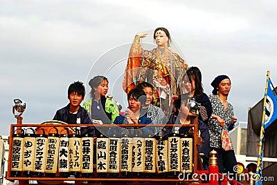 Matsuri Yoshiwara Japan Redaktionelles Bild