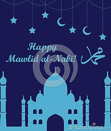 Mawlid Al Nabi, The Birthday Of The Prophet Muhammad