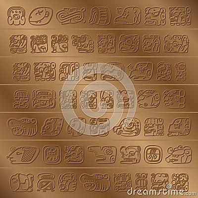 Maya Glyph