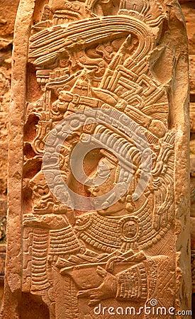 Free Mayan Stele Stock Photography - 2230532