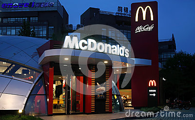 Mc donalds w Chiny Fotografia Editorial