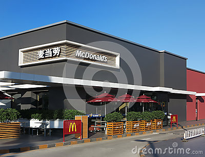 McDonald s Editorial Image