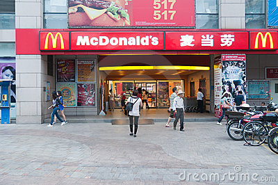 McDonald s in China Editorial Photography