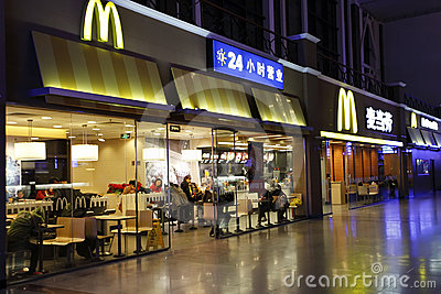 McDonald s in China Editorial Stock Image