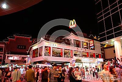 McDonald s  in dongmen Pedestrian Street in Shenzhen, China Editorial Image