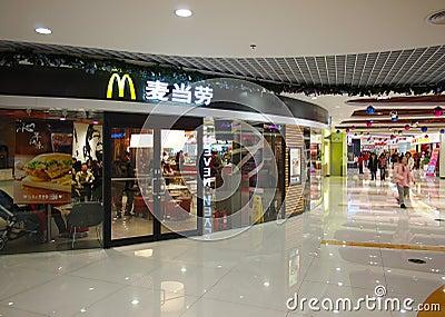 McDonald s Logo Editorial Photography