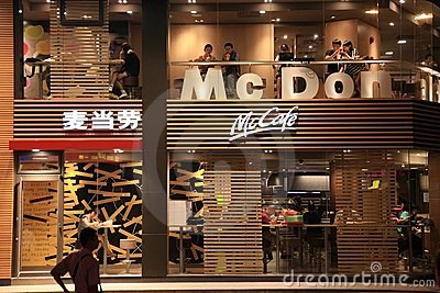 McDonald s Plaza Editorial Stock Photo
