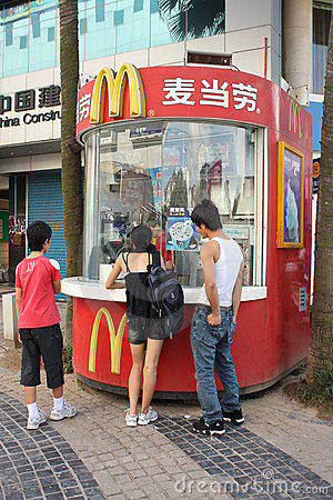 McDonalds street food kiosk in China Editorial Stock Photo