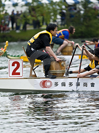 MCVA Dragon Boat racing at the21st TELUS Editorial Photography