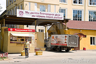 Mechanized bakery Editorial Photo