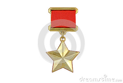 The medal of the Hero of the Soviet Union.