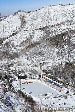 Free Medeo (or Medeu)  Outdoor Speed Skating Rink In Almaty, Kazakhst Royalty Free Stock Photos - 46401768