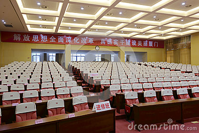 Meeting room of the tianzhu hotel