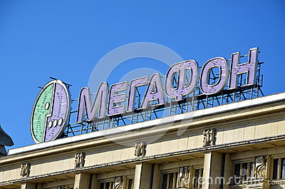 MegaFon Editorial Stock Photo
