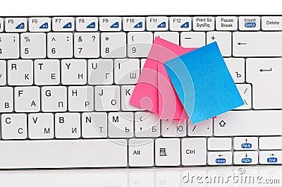 Memo on white keyboard