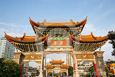 Memorial Archway in Kunming of Yunnan Province Editorial Stock Image