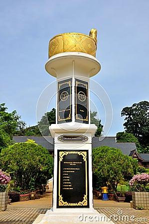 Free Memorial In Melaka Stock Photo - 53251150