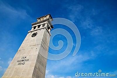 Memorial landmark