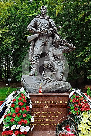 Memorial to Warrior - scout. Victory Park, Kaliningrad, Russia