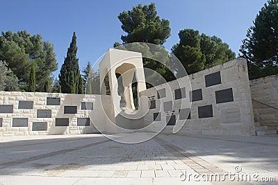 Memory Hill Jerusalem