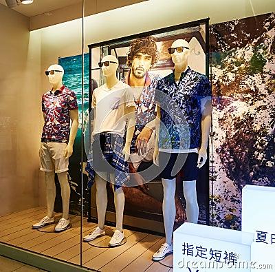 Men Clothing Shop Stock Photos - Image: 3978563