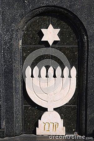 Menorah - Jewish symbol