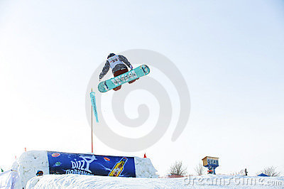 Mercur Slope Style Stock Photos - Image: 8245943