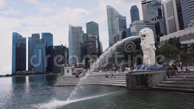 merlion Singapore zbiory