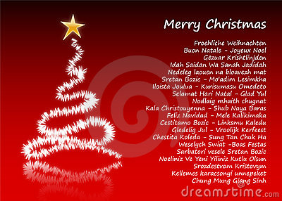merry christmas for all our audience around the world in different languages