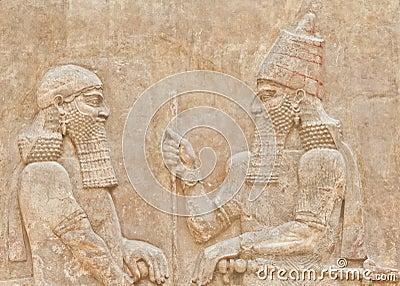 Mesopotamian Art Royalty Free Stock Images - Image: 26621599