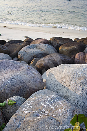 Free Message On The Rocks Stock Images - 321124
